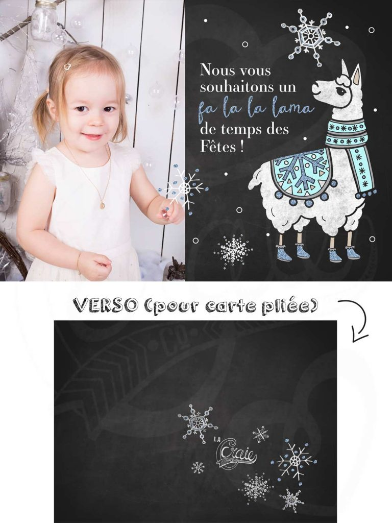Carte de Noël Fa la la lama